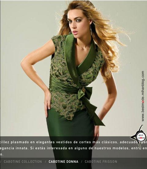 شیک ترین مدل لباس و ژورنال بانوان | ModeSal.MihanBlog.Com