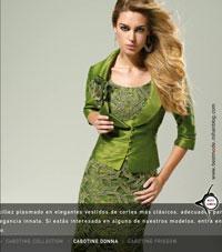 مدل کت دامن اسپانیایی